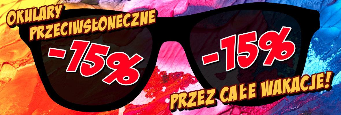 Okulary przeciwsłoneczne w Salonie Optycznym Progress 15% taniej!